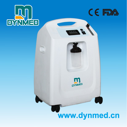 Oxygen Concentrator For Hospital Medicalcare