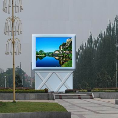 P16 Outdoor Rgb Led Screen