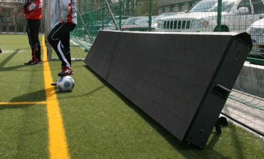 P16mm Outdoor Stadium Perimeter Display P16