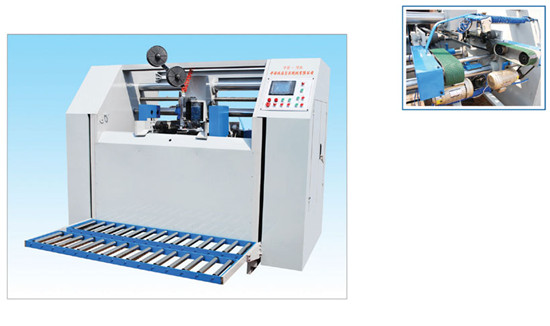 Pa Gdx High Speed Semiautomatic Stitcher