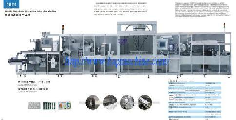 Packaging Machine Line Blister Carton Link Packing Pharmaceutical Machinerydhl600
