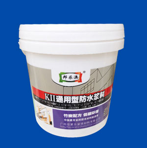Paint Bucket Manufacturers