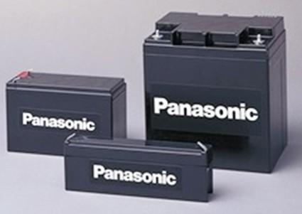 Panasonic Lc Series P1242p