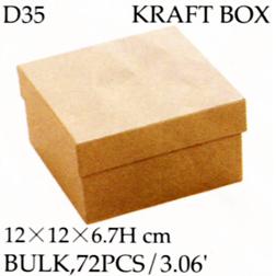 Paper Craft Materials Diy