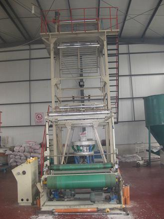 Pes1800 Packaging Film Blowing Machine