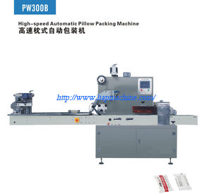 Pillow Packaging Machine For Blister Food 150bags Min 2 4kw