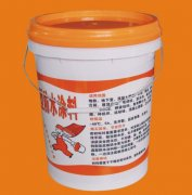 Plastic Bucket For Sale