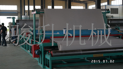 Plastic Drainage Board Machine