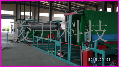 Plastic Drainage Geomembrane Machine
