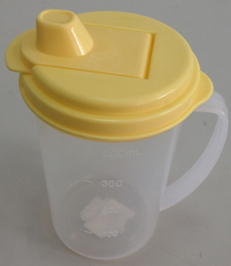 Plastic Drinking Cup With Lid