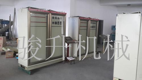 Plastic Geomembrane Production Line