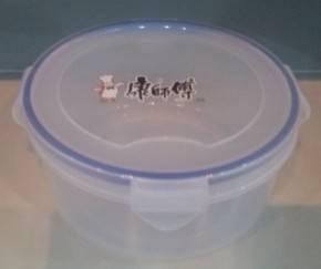 Plastic Lock Food Container Preservation Box Crisper Kitchenware