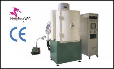 Plastic Metallizing Plant Shoe Heel Machine