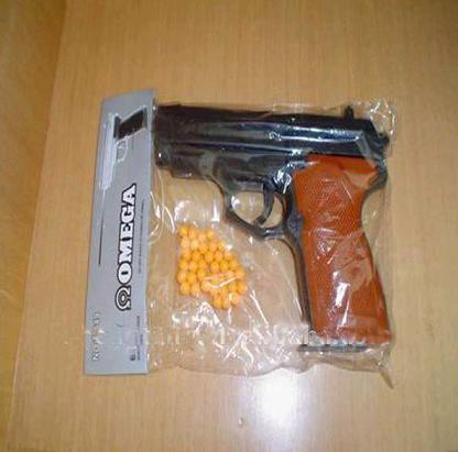 Plastic Toy Gun 65292 Cartoon Toys Arts Crafts Gifts