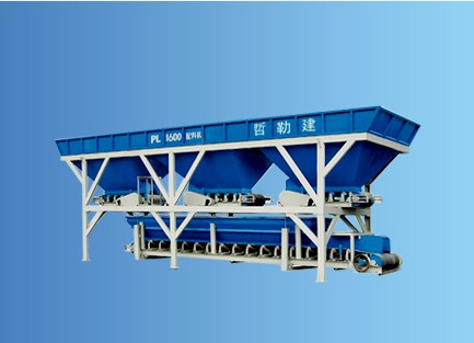 Pld1600 2400concrete Batching Machine