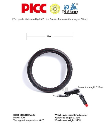 Plush Heating Steering Wheel Cover