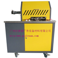 Pneumatic Grinding Wheel Piece Notching Machine
