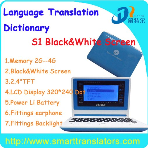 Pocket Language Translator S1