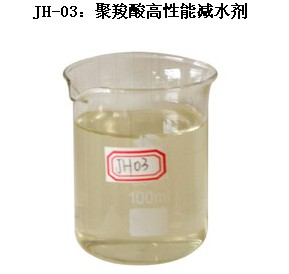 Polycarboxylate Ether Superplasticizer