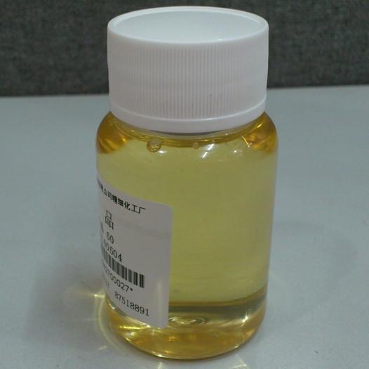 Polysorbate60 Tween60 Cas No 9005 67 8 E435 T60