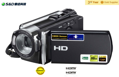 Popular Video Camera For Promotion Gift With Hdmi Output 16mp 1080p And 16x Digital Zoom