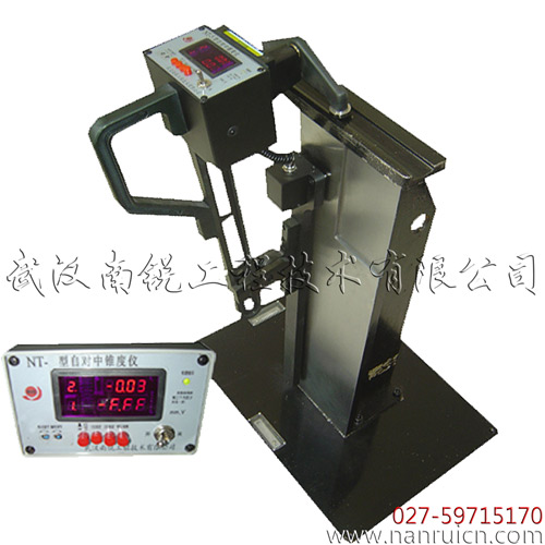 Portable Electronic Self Aligning Taper Instrument