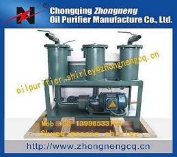 Portable Oil Purifier Purification Machine Precision Filtration Equipment
