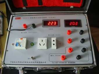 Portable Power Box Single Phase Tests