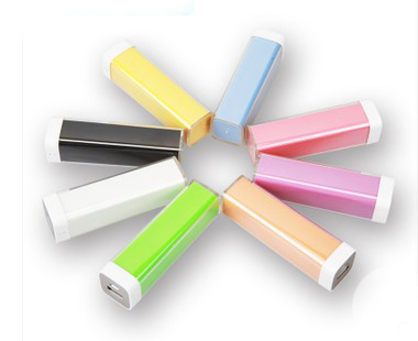 Power Bank Manufacturer In China Good Quality And Nice Price