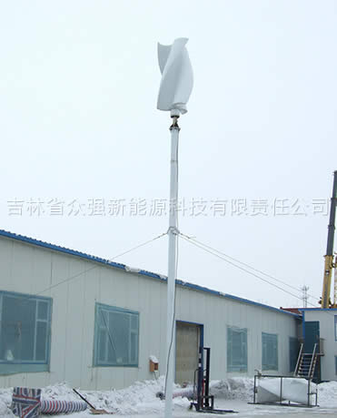 Powerful Renewable Energy Wind Turbine