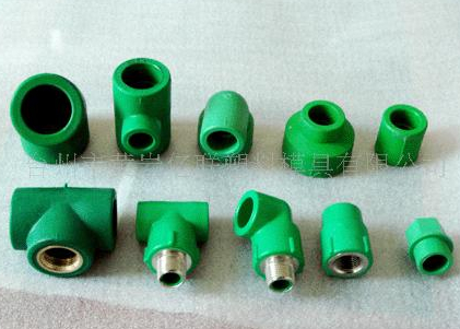 Ppr Plastic Pipe Factory Direct Molds And Products Mold Manufacturer