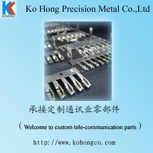 Precision Metal Stampings Progressive Moulds Tele Communication