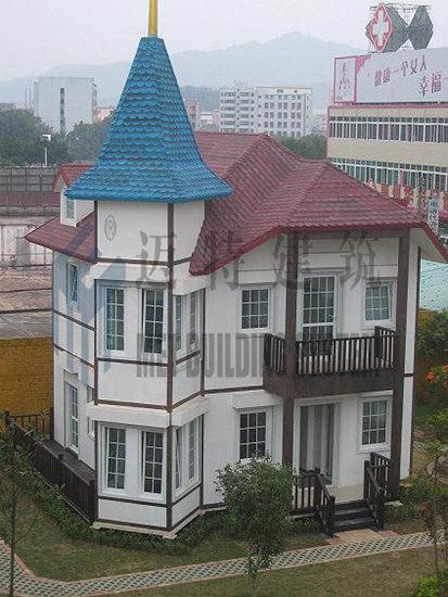 Prefab Houses Kit Homes Villas