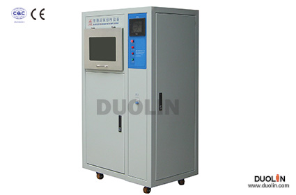 Preparation Induction Equipment