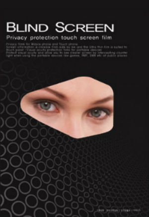 Privacy Film For Mobile