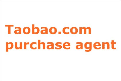 Professinal Chinese Taobao Buying Agent Service