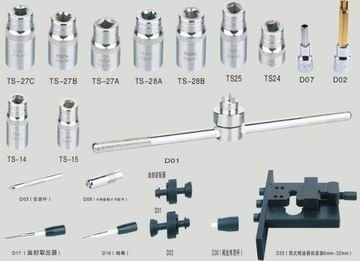 Professional And Special Tools For Cr Injectors