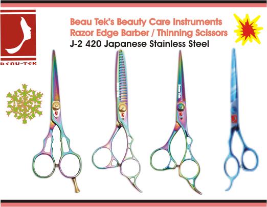 Professional Hair Cutting Scissors