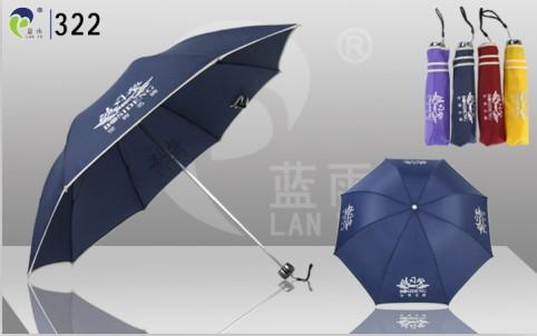 Promotional Folding Umbrella 322