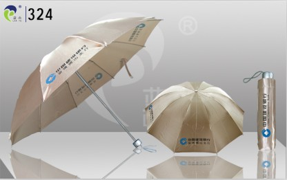 Promotional Folding Umbrella 324
