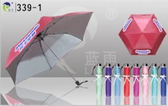 Promotional Folding Umbrella 339 1