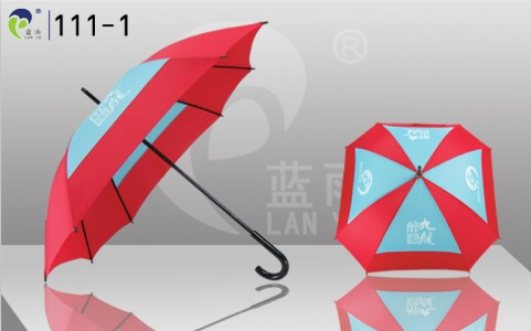 Promotional Straight Square Umbrella 111 1