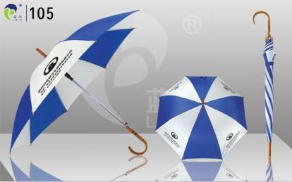 Promotional Straight Umbrella 105