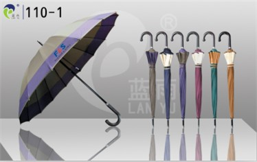Promotional Straight Umbrella 110 1