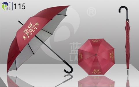 Promotional Straight Umbrella 115