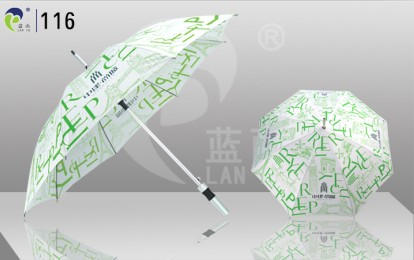 Promotional Straight Umbrella 116