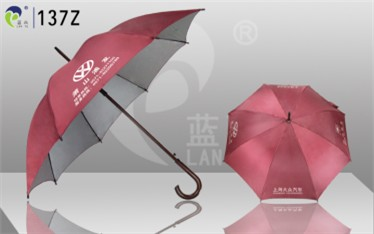 Promotional Straight Umbrella 137z