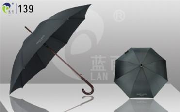 Promtional Straight Umbrella 139