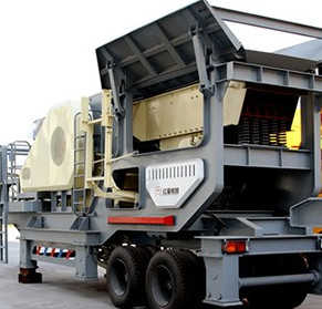 Providing Mobile Crusher Gongyi Machinery Factory