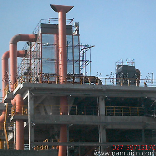 Pulverized Coal Injection For Blast Furnace